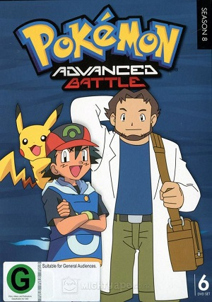 pokemon-season-8-advanced-battle