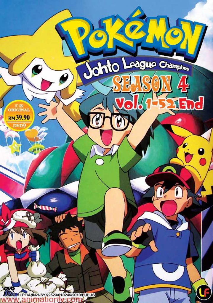 >Pokemon โปเกม่อนภาคปี 4 johto league champions