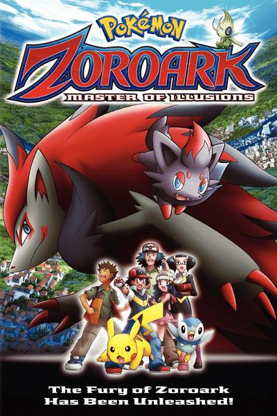 >Pokemon the movie 13 โซโลอาร์ค เจ้าแห่งมายา