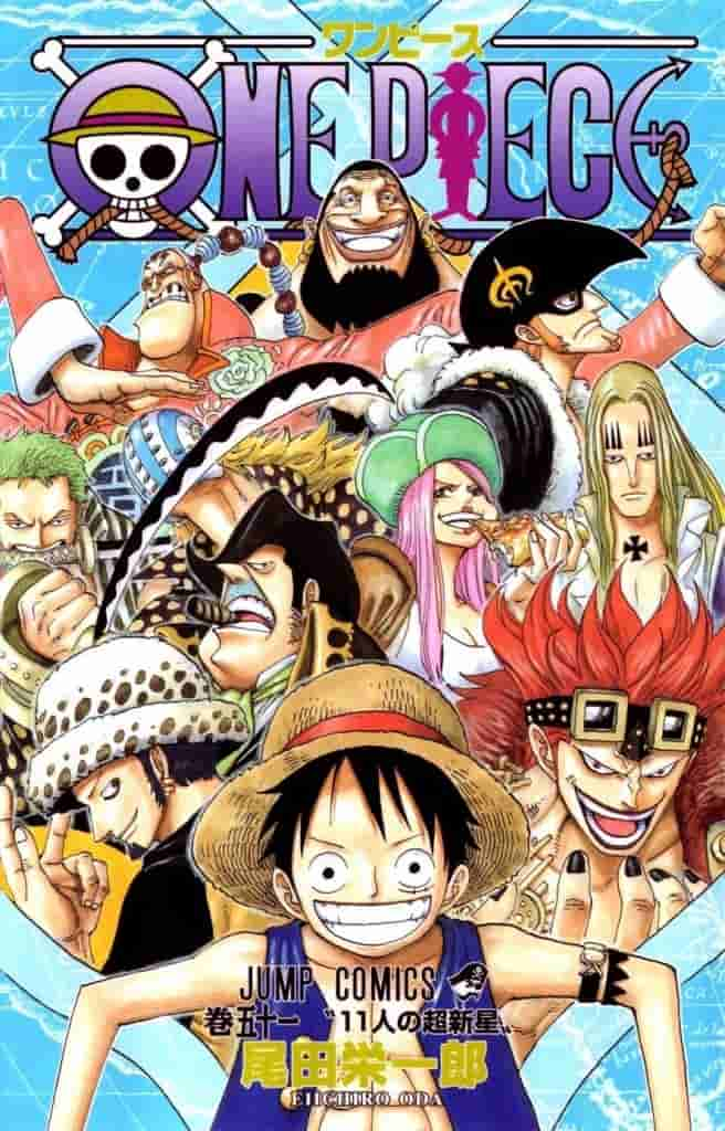 วันพีช-One-Piece-11th-Season