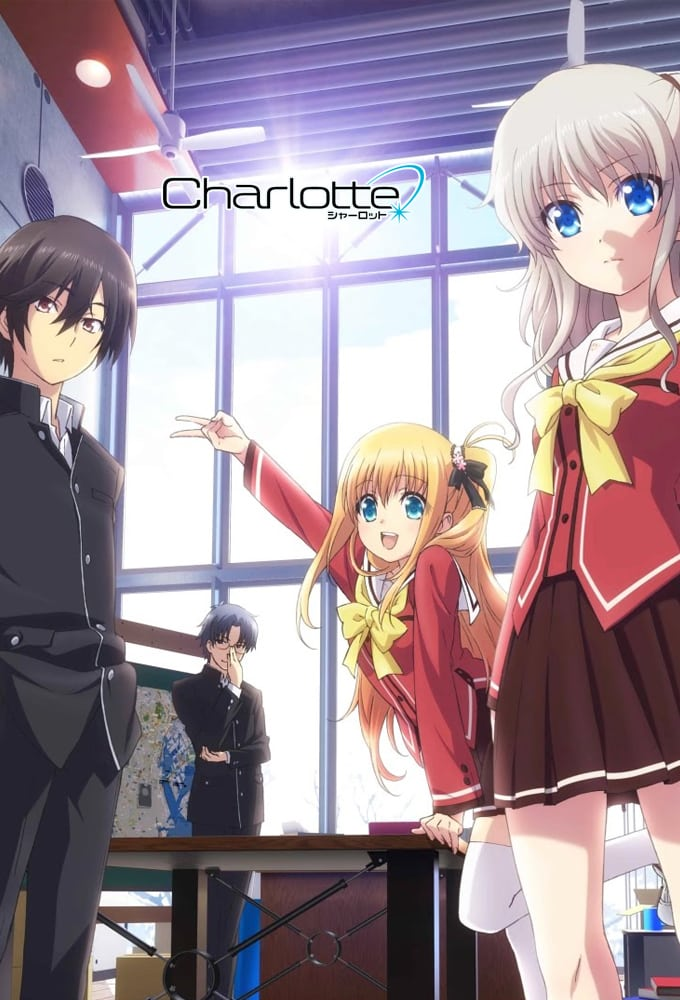 >Charlotte ชาร์ลอตต์ ผู้คุมพลัง ตอนที่ 1-13+OVA ซับไทย พระเอกเทพ
