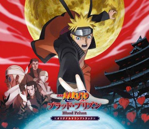 >Naruto Shippuden The Movie 8: นารูโตะ ตำนานวายุสลาตัน เดอะมูฟวี่ 8 พันธนาการแห่งเลือด พากย์ไทย HD (2011)