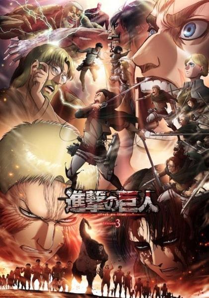 Attack-on-Titan-ผ่าพิภพไททัน-ภาค3