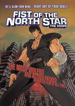 >Fist of the North Star The Movie ฤทธิ์หมัดดาวเหนือ เดอะมูฟวี่ ตำนานยูเรีย 720 แจ่มจรัส พากย์ไทย