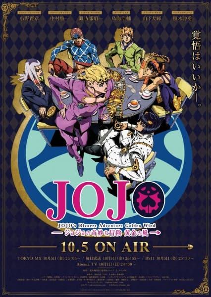 >JoJo โจโจ้ ล่าข้ามศตวรรษ ภาค5 ตอนที่ 1-39 ซับไทย