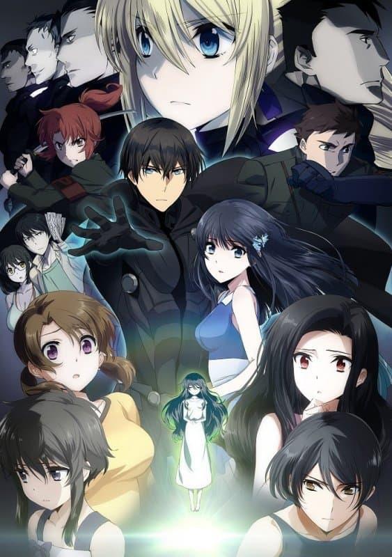 >Mahouka Koukou no Rettousei The Movie พี่น้องปริศนาโรงเรียนมหาเวท เดอะมูฟวี่ ซับไทย