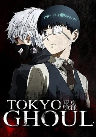 >Tokyo Ghoul โตเกียวกูล ภาค1 ตอนที่ 1-12 พากย์ไทย