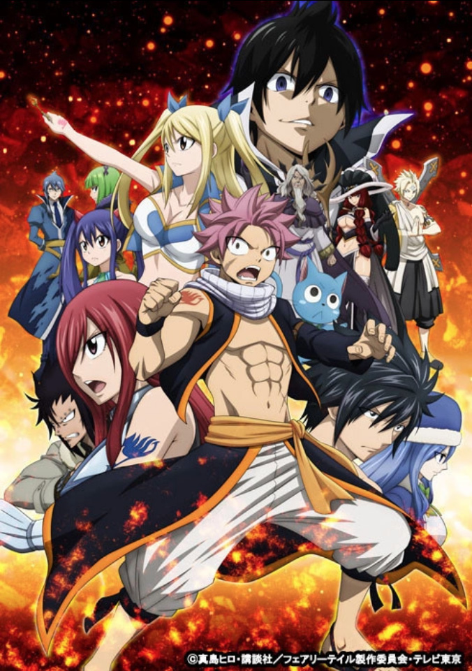 >Fairy Tail Final Season แฟรี่เทล ภาค8 ตอนที่ 278 – 328 ตอนล่าสุด ซับไทย