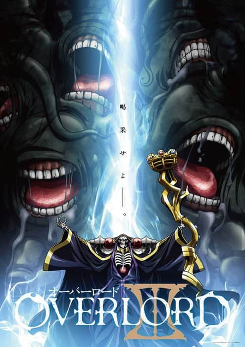 >Overlord III (Season 3) โอเวอร์ลอร์ด ภาค3 ตอนที่ 1-13 ซับไทย