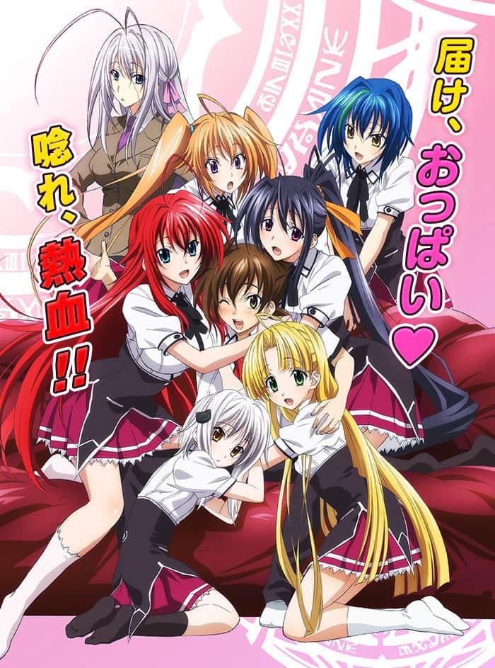 >High School DxD BorN ภาค3 ตอนที่ 1-12 OVA SP ซับไทย