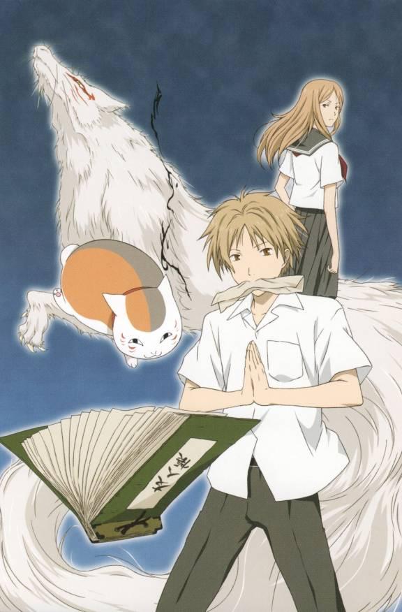>Natsume Yuujinchou นัตสึเมะกับบันทึกพิศวง ภาค1-4 พากย์ไทย