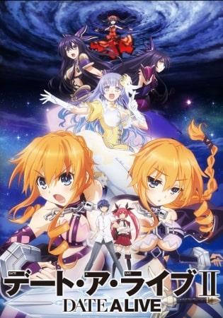 >Date A Live II SS2 พิชิตรัก พิทักษ์โลก ภาค2 ตอนที่ 1-10+OVA ซับไทย