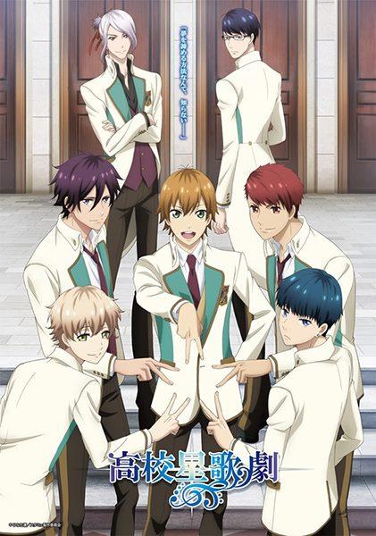 >Starmyu (High School Star Musical) ภาค1 ตอนที่ 1-12 ซับไทย