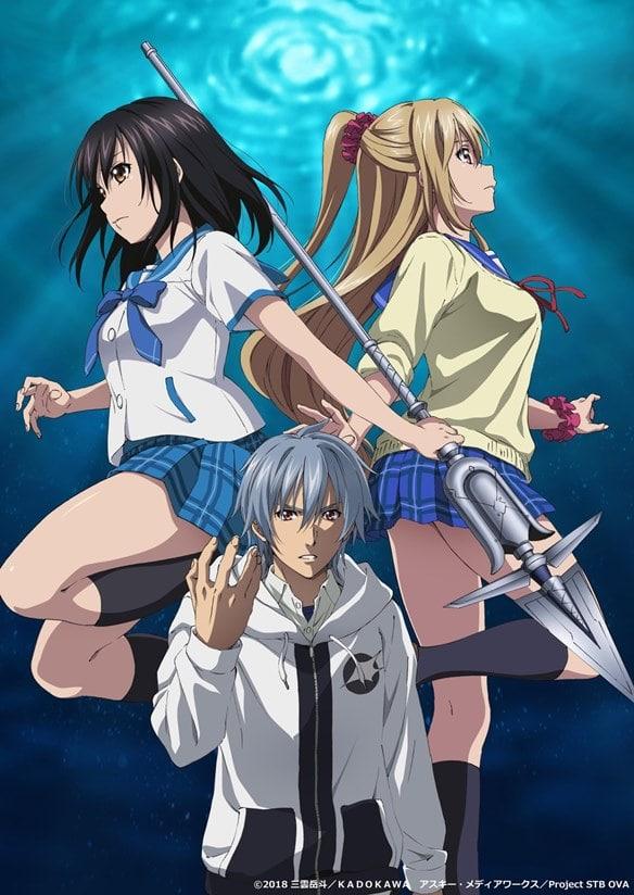 >Strike the Blood II SS2 OVA สายเลือดแท้ที่สี่ ภาค2 ตอนที่ 1-8 ซับไทย