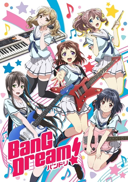 >BanG Dream! (ภาค1) ตอนที่ 1-13+OVA ซับไทย