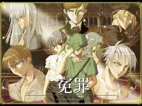 >Enzai OVA ตอนที่ 1-2 ซับไทยไม่มี Sub Eng