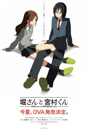 >Hori-san to Miyamura-kun โฮริมิยะ สาวมั่นกับนายมืดมน ตอนที่ 1-4 ซับไทย