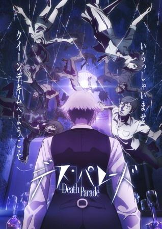 >Death Parade ตอนที่ 1-12+OVA ซับไทย