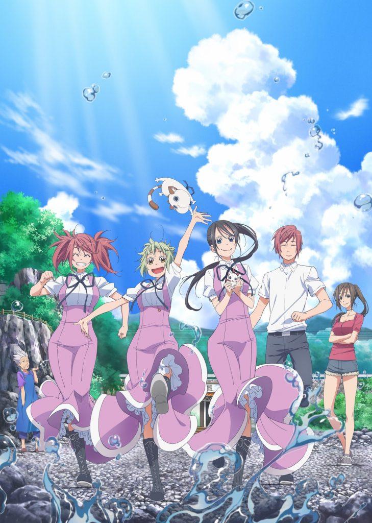 >Amanchu! สาวน้อย ฟ้าใส กับโลกสีครามใบใหญ่ (ภาค1) ตอนที่ 1-12+OVA ซับไทย