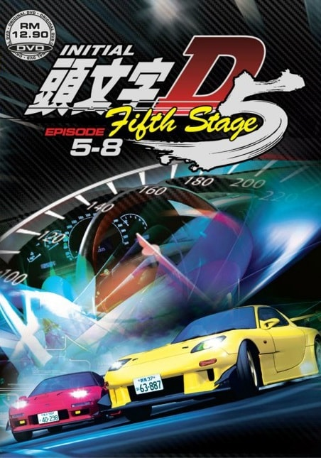 >Initial D Fifth Stage นักซิ่งดริฟท์สายฟ้า ภาค 5 ตอนที่ 1-14 ซับไทย