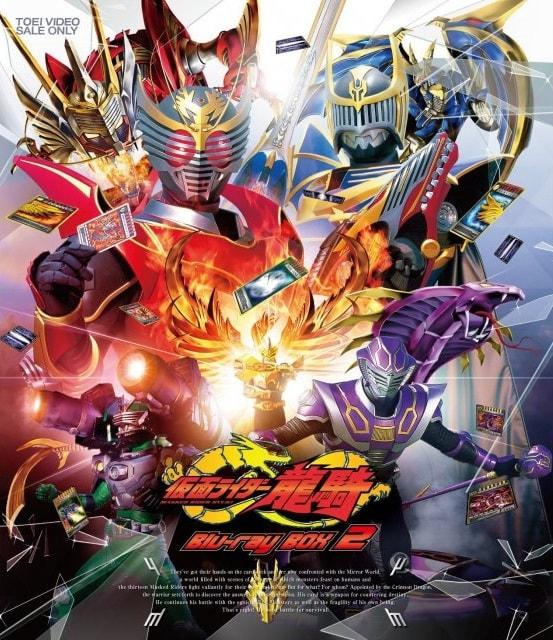 >Kamen Rider Ryuki มาสไรเดอร์ ริวคิ ตอนที่ 1-50 พากย์ไทย