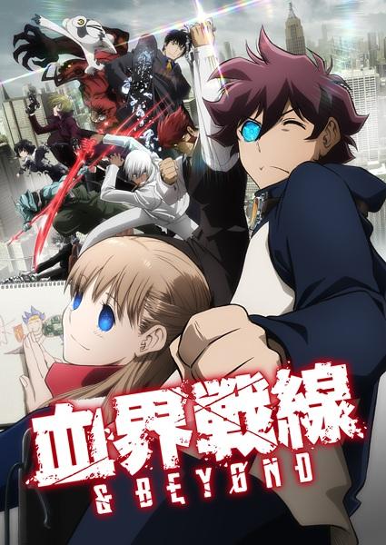 >Kekkai Sensen (ภาค1) ตอนที่ 1-12+OVA ซับไทย
