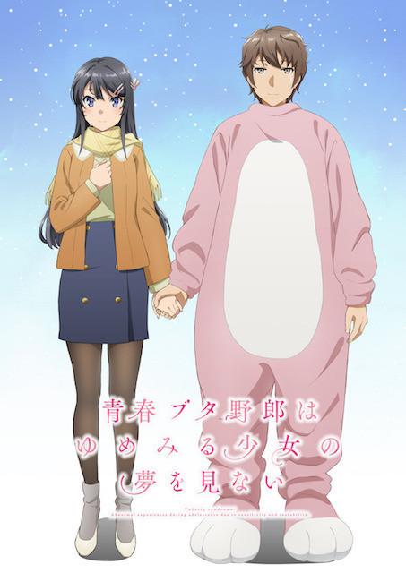Seishun-Buta-Yarou-wa-Yumemiru-Shoujo-no-Yume-wo-Minai-The-Movie-ซับไทย