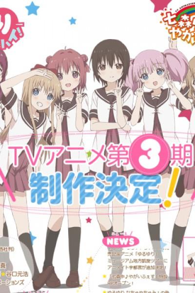 >Yuru Yuri คลับบ้าฮาต๊อง (ภาค3) ตอนที่ 1-12+OVA+SP ซับไทย