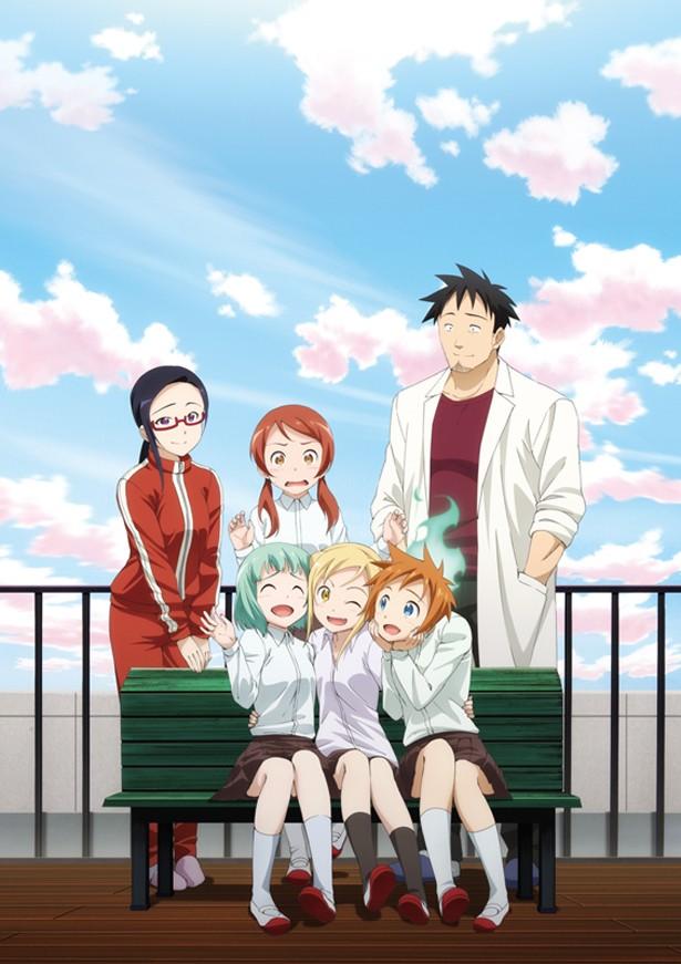 >Demi-chan wa Kataritai สาวๆรอบตัวผมไม่ใช่มนุษย์ ตอนที่ 1-13 ซับไทย