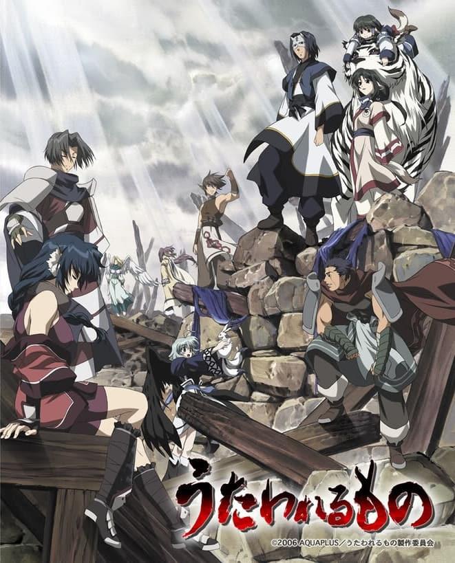 >Utawarerumono กองทัพสนมถล่มปฐพี ตอนที่ 1-26 OVA ซับไทย