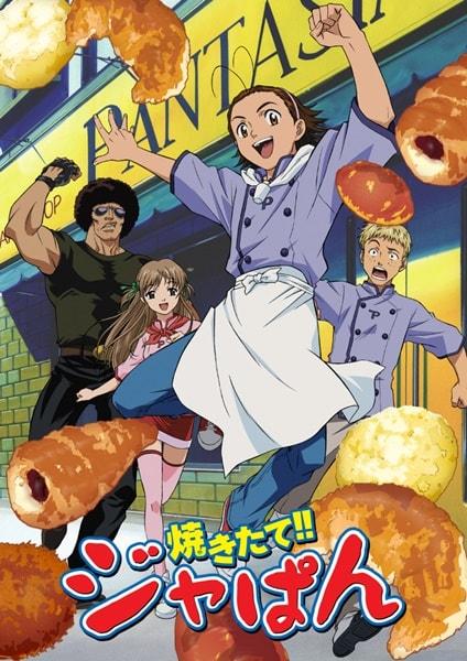 >Yakitate Japan เจปัง แชมเปี้ยนขนมปัง สูตรดังเขย่าโลก ตอนที่ 1-69 พากย์ไทย