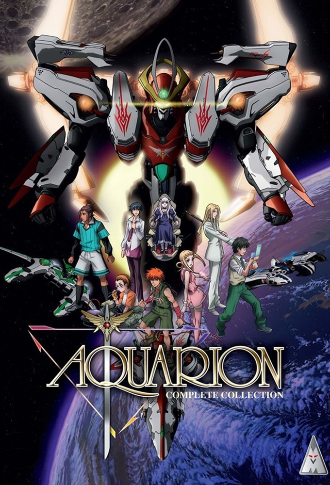 >Aquarion อควอเรี่ยน สงครามหุ่นศักดิ์สิทธิ์ (ภาค1) ตอนที่ 1-26 พากย์ไทย