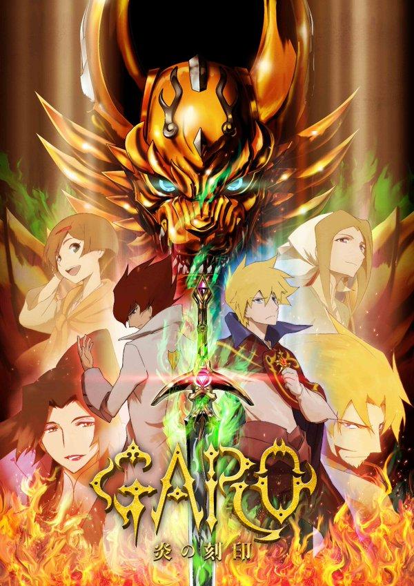 >Garo - Honoo no Kokuin ตอนที่ 1-24+SP ซับไทย