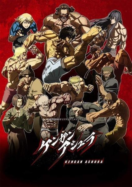 >Kengan Ashura 2nd Season กำปั้นอสูร โทคิตะ (ภาค2) ตอนที่ 1-12 ซับไทย