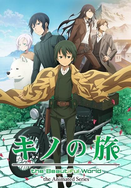 >Kino no Tabi (2017) การเดินทางของคิโนะ ตอนที่ 1-12 ซับไทย