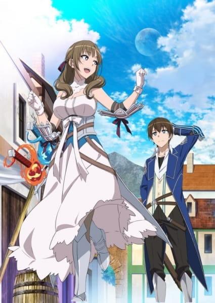 >Okaasan online คุณแม่ที่มีสกิลพื้นฐานเป็นการโจมตีหมู่ ตอนที่ 1-12+OVA ซับไทย