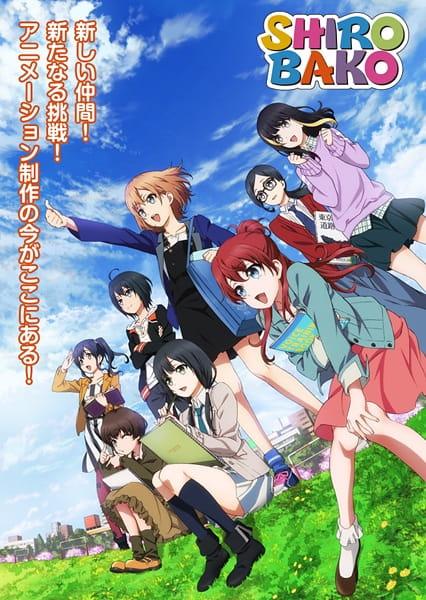 >Shirobako ก๊วนสาวนักสร้างอนิเมะ ตอนที่ 1-24 OVA ซับไทย