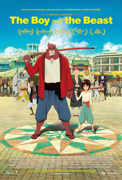 >The Boy and the Beast ศิษย์มหัศจรรย์ กับ อาจารย์พันธุ์อสูร (Movie) พากย์ไทย