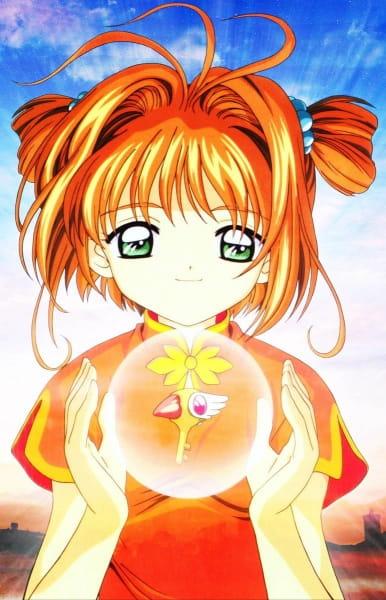 >Cardcaptor Sakura Movie 1 ซากุระ มือปราบไพ่ทาโรต์ เดอะมูฟวี่ 1 พากย์ไทย
