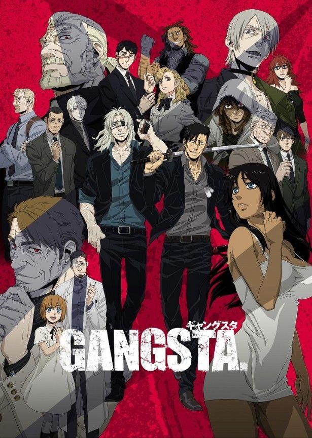 >Gangsta. ตอนที่ 1-12 ซับไทย