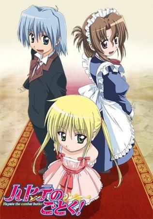 >Hayate no Gotoku! ฮายาเตะ พ่อบ้านประจัญบาน! (ภาค1) ตอนที่ 1-13 พากย์ไทย