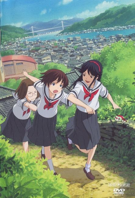 >Kamichu! คะมิจุ! หนูเป็นเทพเจ้า! ตอนที่ 1-16 ซับไทย