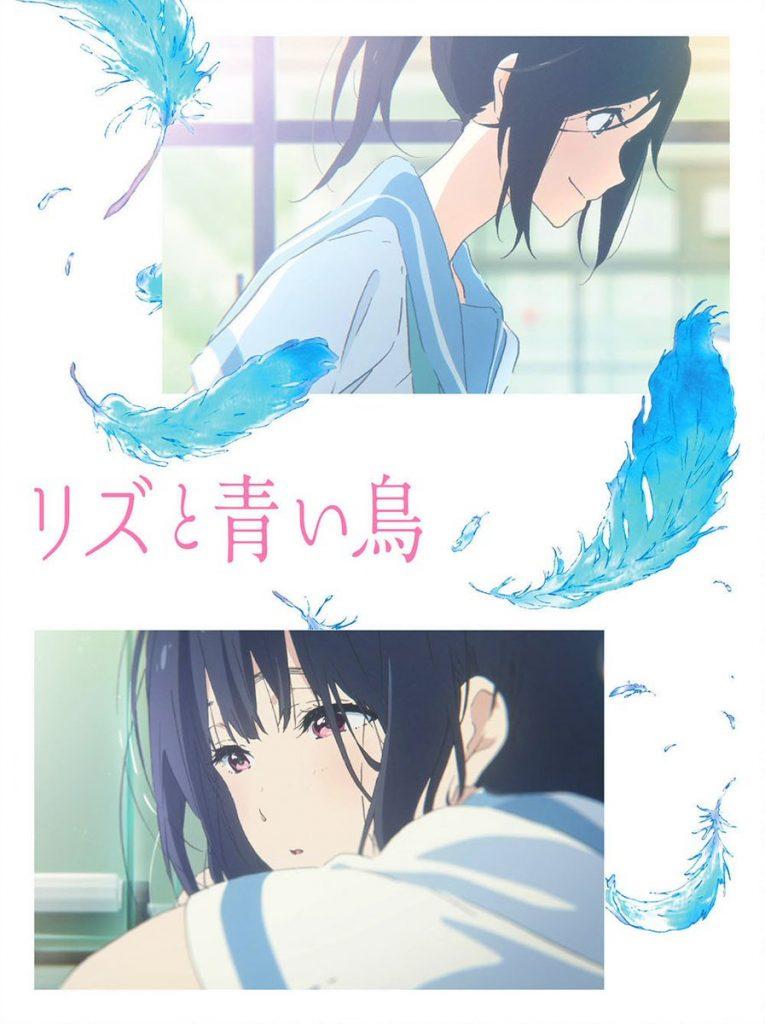 >Liz to Aoi Tori (Gekijouban Hibike! Euphonium Mizore to Nozomi no Monogatari) Movie ซับไทย