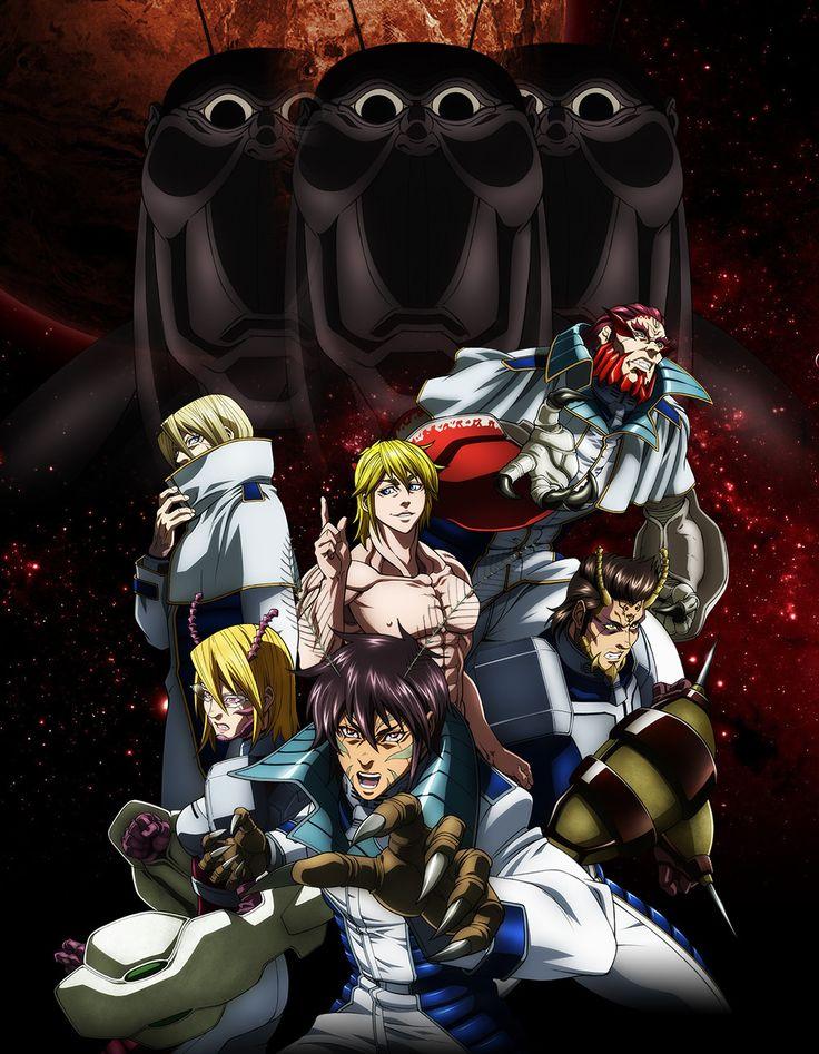 >Terra Formars ภารกิจล้างพันธุ์นรก (ภาค1) ตอนที่ 1-13+OVA ซับไทย