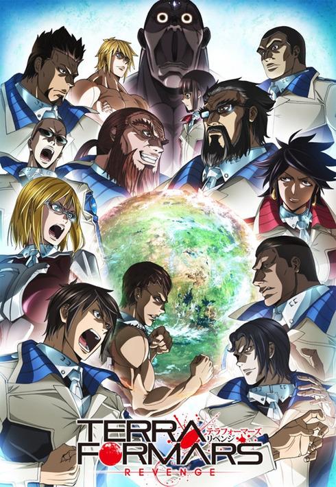 >Terra Formars Revenge ภารกิจล้างพันธุ์นรก (ภาค2) ตอนที่ 1-13 ซับไทย