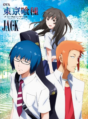 >Tokyo Ghoul (JACK) OVA ซับไทย