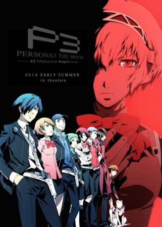 >Persona 3 the Movie 2: Midsummer Knight's Dream #2 (Movie) ซับไทย