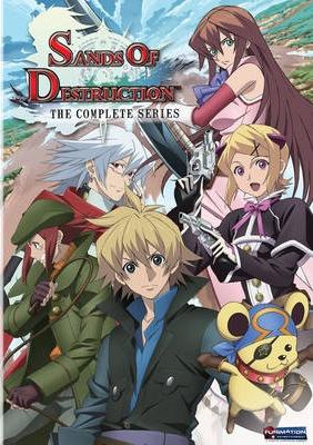 >World Destruction: Sekai Bokumetsu no Rokunin ตอนที่ 1-13 ซับไทย