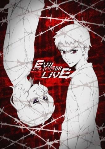 >Evil or Live ตอนที่ 1-3 ซับไทย