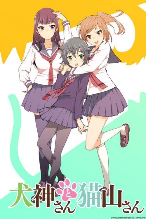 >Inugami-san to Nekoyama-san ตอนที่ 1-12+OVA ซับไทย